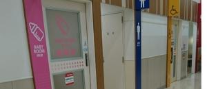 イオンタウン守谷(2F)の授乳室・オムツ替え台情報
