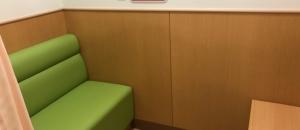 木更津市役所(朝日庁舎)(2階)の授乳室・オムツ替え台情報
