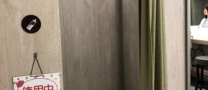 神戸マルイ(5階)の授乳室・オムツ替え台情報