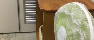 中野区役所(3F)の授乳室情報