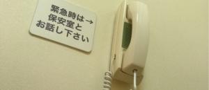 イトーヨーカドー Ario蘇我店(1F)の授乳室・オムツ替え台情報