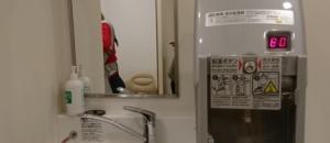 羽田空港国際線ターミナル到着(入国審査ゲート手前)(2F)の授乳室・オムツ替え台情報