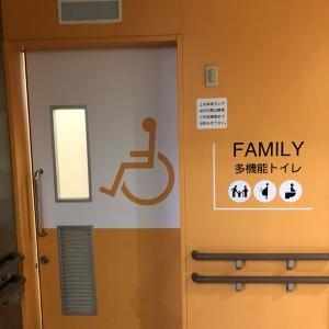 13階の多機能トイレ