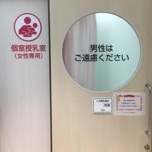 Luz湘南辻堂(2F)の授乳室・オムツ替え台情報 画像8