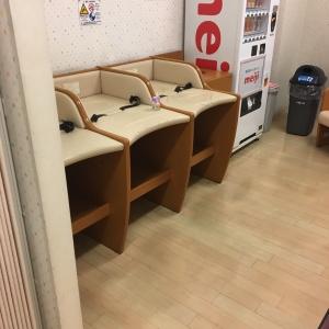 三井アウトレットパーク 大阪鶴見(3階)の授乳室・オムツ替え台情報 画像10