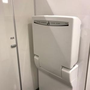 女子トイレのオムツ替え台