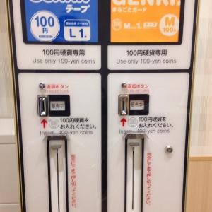 横浜ワールドポーターズ(2F)の授乳室・オムツ替え台情報 画像6