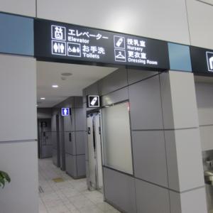 仙台空港(1F)の授乳室・オムツ替え台情報 画像2