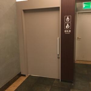 リーガロイヤルホテル広島(6F 日本料理なにわ奥)の授乳室・オムツ替え台情報 画像1