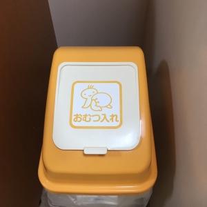 トイザらス・ベビーザらス 市川店(2F)の授乳室・オムツ替え台情報 画像8