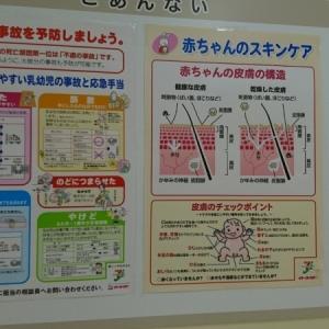 アリオ葛西店赤ちゃん本舗側(3F)の授乳室・オムツ替え台情報 画像8