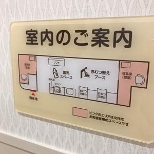 オムツ替えスペースは男性でも入れます。