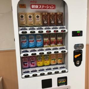 イオン札幌麻生店(3F)の授乳室・オムツ替え台情報 画像5