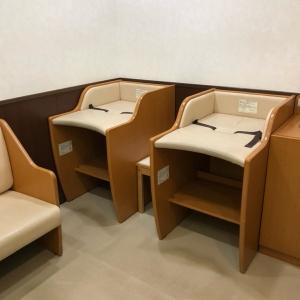 代官山アドレス・ディセ(3階)の授乳室・オムツ替え台情報 画像1