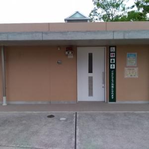 桜の森公園多楽側ユニバーサルトイレ