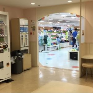 小田急百貨店 新宿店(9階)の授乳室・オムツ替え台情報 画像6