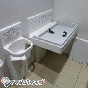 東比恵駅(改札内)のオムツ替え台情報 画像1