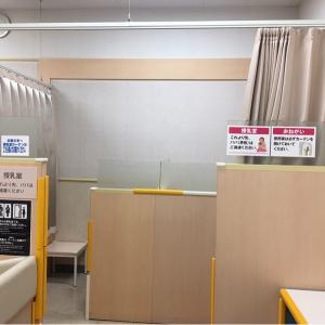 イオン長浜店(2F)の授乳室・オムツ替え台情報 画像1