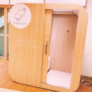 マルイシティ横浜(5F )の授乳室・オムツ替え台情報 画像3