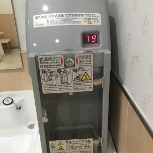カインズモール千葉ニュータウン(1階)の授乳室・オムツ替え台情報 画像3
