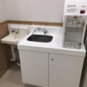 手洗い、お湯完備!