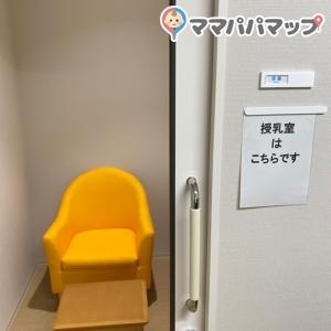うめとぴあ(1F)の授乳室・オムツ替え台情報 画像2