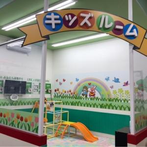 オートバックス米沢店(1F)のオムツ替え台情報 画像2