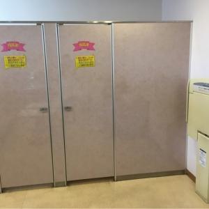 ホームズ葛西店(2F)の授乳室・オムツ替え台情報 画像12