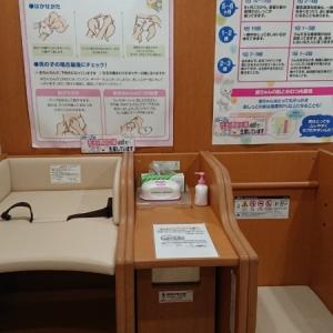 庄内空港ビル株式会社(3F)の授乳室・オムツ替え台情報 画像6