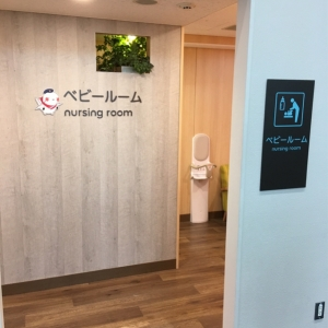 大阪国際空港 中央ターミナル(3F)の授乳室・オムツ替え台情報 画像10