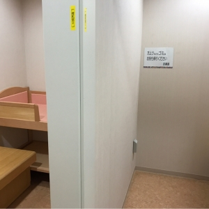 目黒区立大橋図書館(9F)の授乳室・オムツ替え台情報 画像1