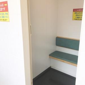 Honatsugi MYLORD 1(5F)の授乳室・オムツ替え台情報 画像8
