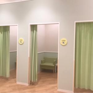ママ専用の授乳室