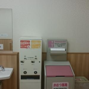 ピオニウォーク東松山(2階)の授乳室・オムツ替え台情報 画像7
