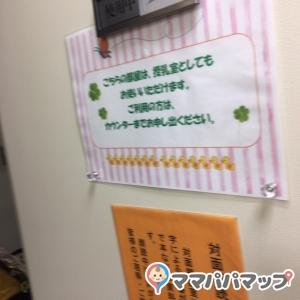 港区立赤坂図書館(3F)の授乳室・オムツ替え台情報 画像3