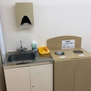 マリーン5清水屋(5F)の授乳室・オムツ替え台情報 画像2