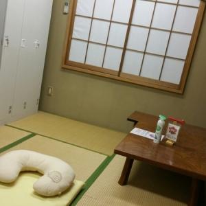 上野恩賜公園の授乳室・オムツ替え台情報 画像6