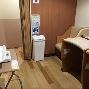 フォレオ大津一里山(2F)の授乳室・オムツ替え台情報 画像9
