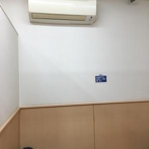 授乳スペース用にエアコンあり