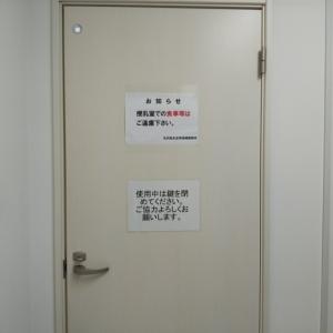 北沢タウンホール(3F)の授乳室・オムツ替え台情報 画像1