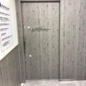 授乳室は個室で鍵がかかります