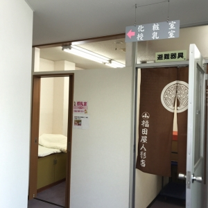 エレベーターを降りて左側に授乳室