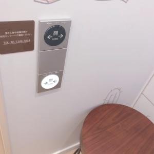 アトレ秋葉原1(3F)の授乳室・オムツ替え台情報 画像9