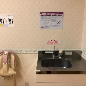 セリアトキハインダストリー 佐伯店(2F)の授乳室・オムツ替え台情報 画像3