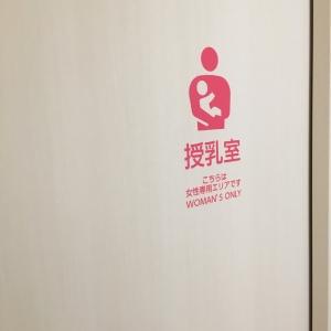 授乳室入り口引き戸