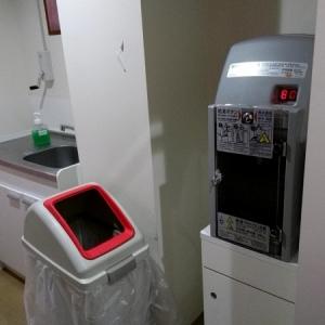 京都市動物園(東エントランス)の授乳室・オムツ替え台情報 画像1