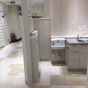 ルミネ北千住(5F)の授乳室・オムツ替え台情報 画像8