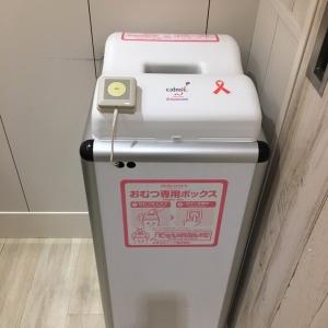 ユニバーサル・シティウォーク大阪(3F)の授乳室・オムツ替え台情報 画像7
