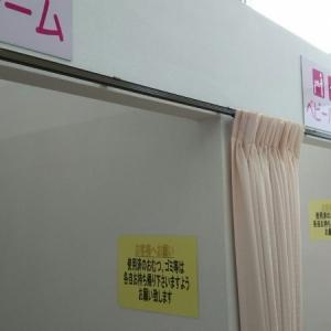 スーパーホームセンターヤマキシ朝日店(1F)の授乳室・オムツ替え台情報 画像1