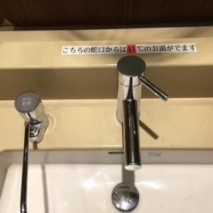 新宿タカシマヤ(14F 赤ちゃん休憩室)の授乳室・オムツ替え台情報 画像16